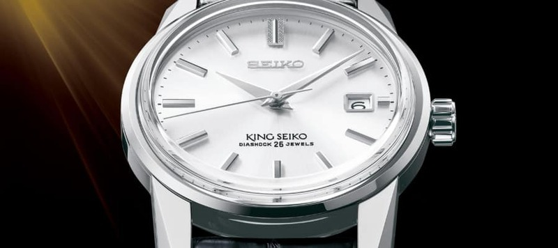 Seiko Starts a Big Anniversary Year with a Tribute to a Much Admired King Seiko from their Past