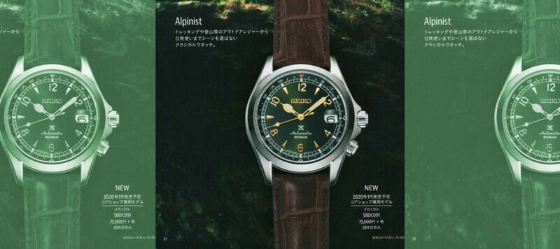 The Return of the Seiko Alpinist (in Green) Appears Imminent